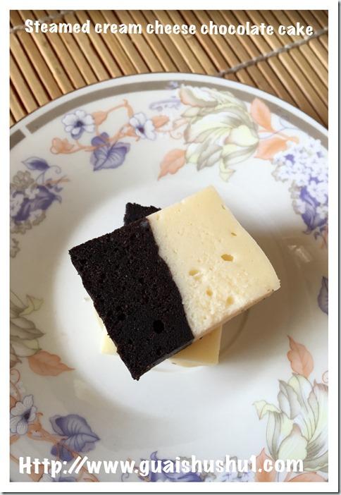 Steamed Brownie Cheesecake (蒸布朗尼奶酪蛋糕)