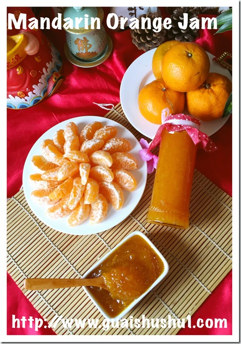 Mandarin Orange Jam (橘子酱)