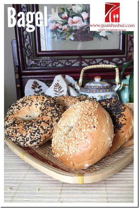 Basic Bagel Recipe (贝果)