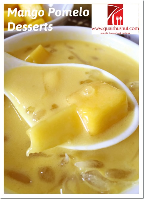 Mango Sago Pomelo Dessert  (杨枝甘露)