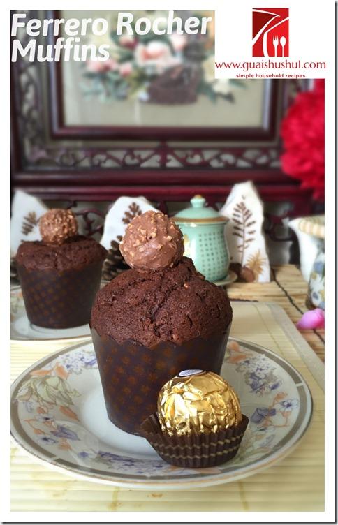 Stuffed Ferrero Rocher Muffins (金莎巧克力马芬)