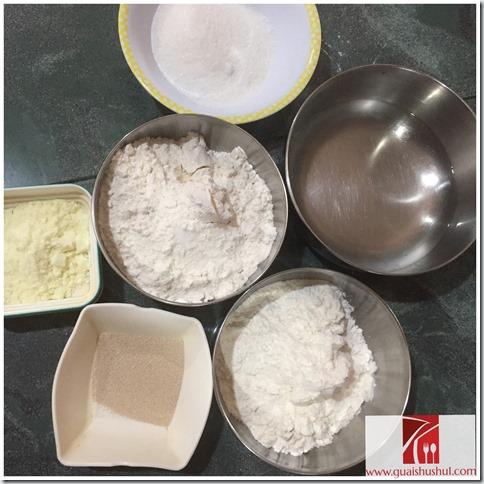 Fuzhou Bagel aka Kompia or Kongpia (福州继光饼)