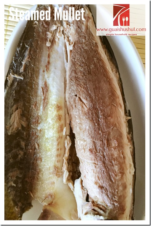 Chilled Steamed Mullet (冻乌头)