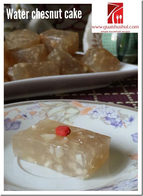 Hong Kong Dim Sum Treats - Water Chestnut Cake (马蹄糕)