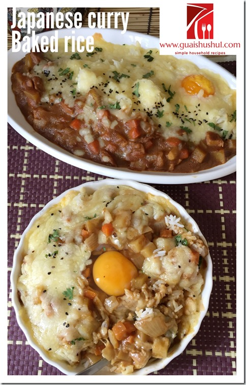 Japanese Curry Chicken Baked Rice (日式咖喱鸡烤饭)