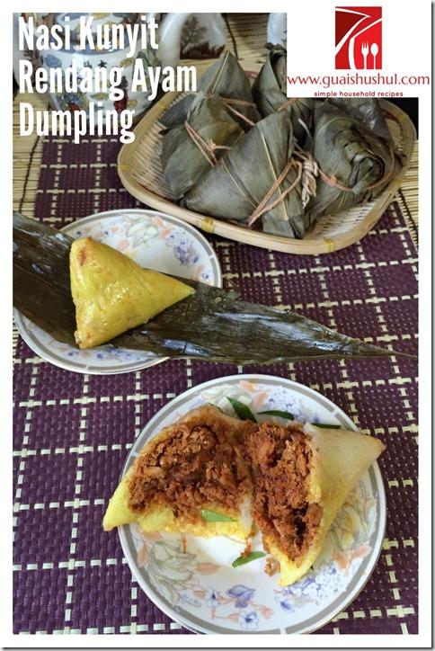 Rendang Ayam Nasi Kunyit Dumplings (仁当鸡肉粽)