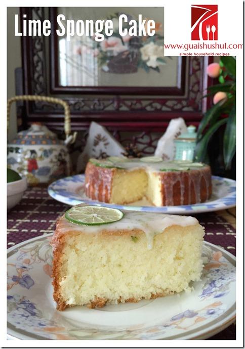 Key Lime Sponge Cake (青柠海绵蛋糕)