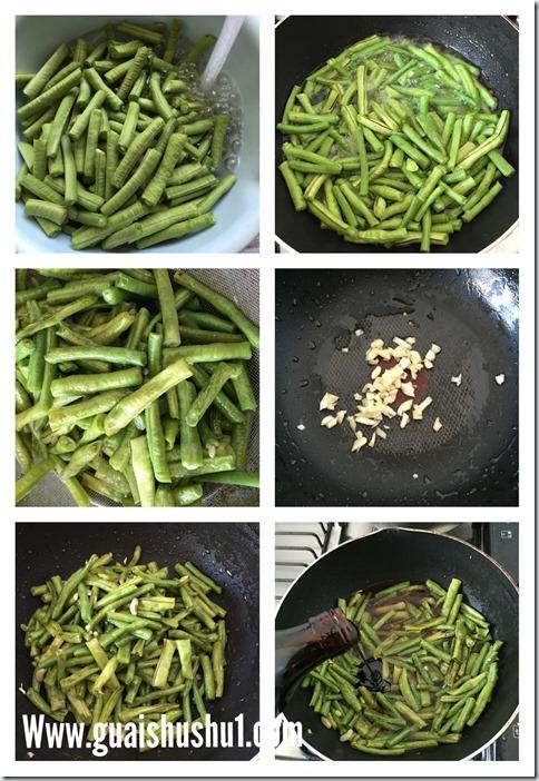 Soya Sauce Braised Long Bean (酱油闷长豆)
