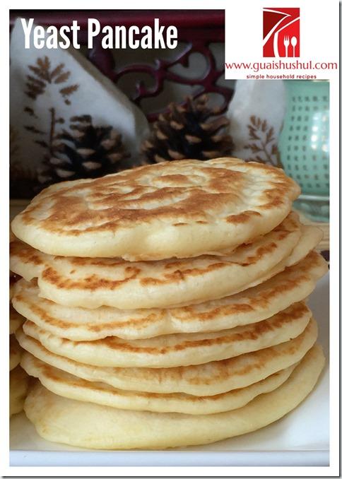 Yeast Pancake (酵母煎饼)