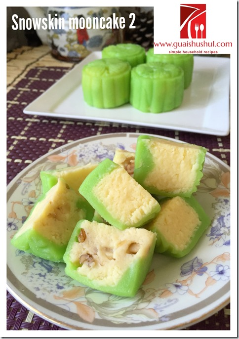 Snow Skin Mooncake without Gao Fen and Vegetable Shortening (没有白油及糕粉的冰皮月饼)