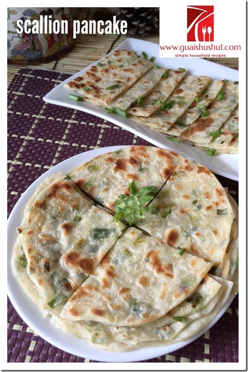 Chinese Scallion Pancake (葱油饼)