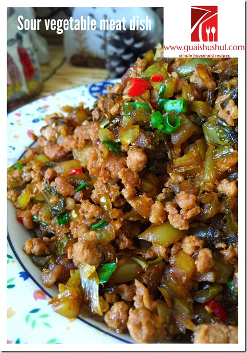Sour Vegetable Minced Meat (酸菜炒肉燥)