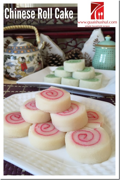 Chinese Traditional Glutinous Rice Rolled Cake (软糕,老妈糕, 老嫲糕,  香蕉糕)
