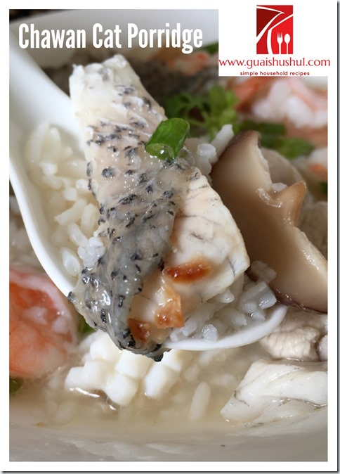Authentic Chawan Seafood And Meat Porridge aka Cat Porridge (诏安 猫仔糜)