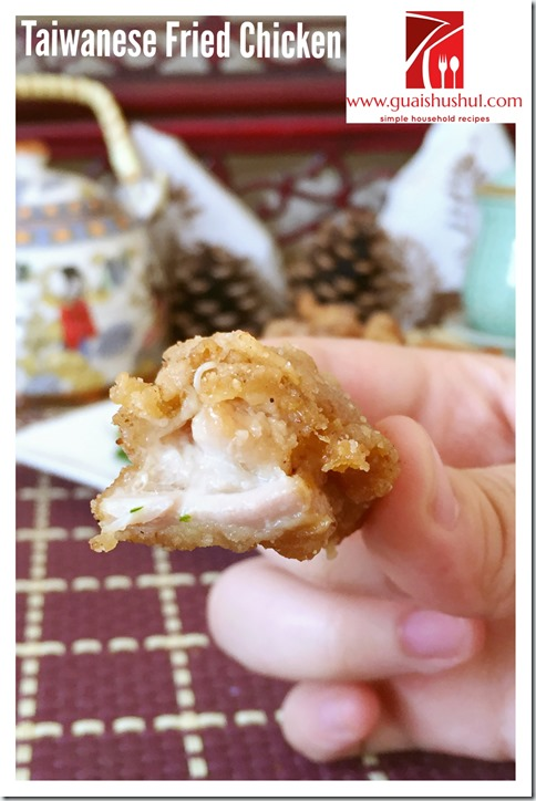Taiwanese Crispy Fried Chicken Nuggets aka Yan Su Ji (台湾盐酥鸡)