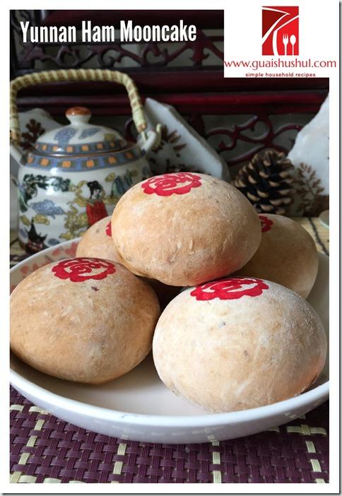 Traditional Yunnan Ham Mooncake (云腿月饼)