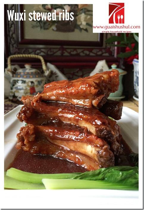 Famous Wuxi Spareribs (无锡排骨,无锡肉骨头,酱排骨)