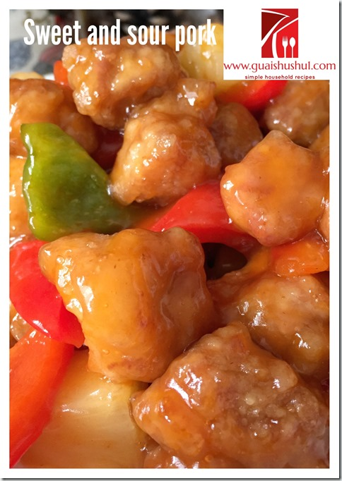 Classic Chinese Sweet And Sour Pork (咕噜肉,咕咾肉、古老肉)