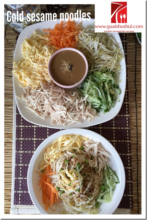 Chinese Sesame Cold Noodles (芝麻酱凉拌面)