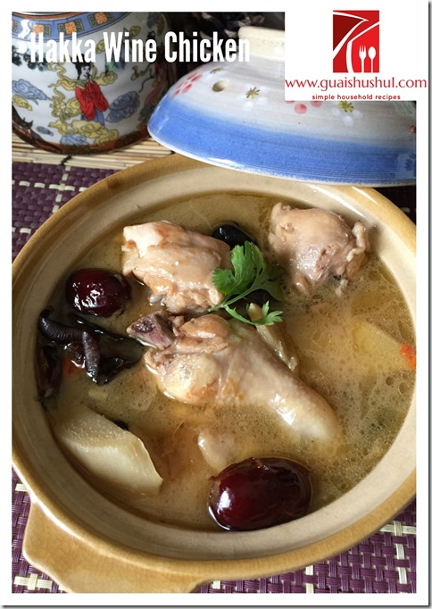 Authentic Hakka Confinement Dish–Yellow Wine Chicken (客家黄酒鸡)