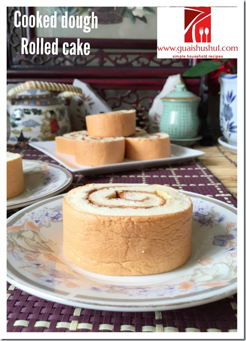 Cooked Dough Swiss Roll (烫面瑞士卷)