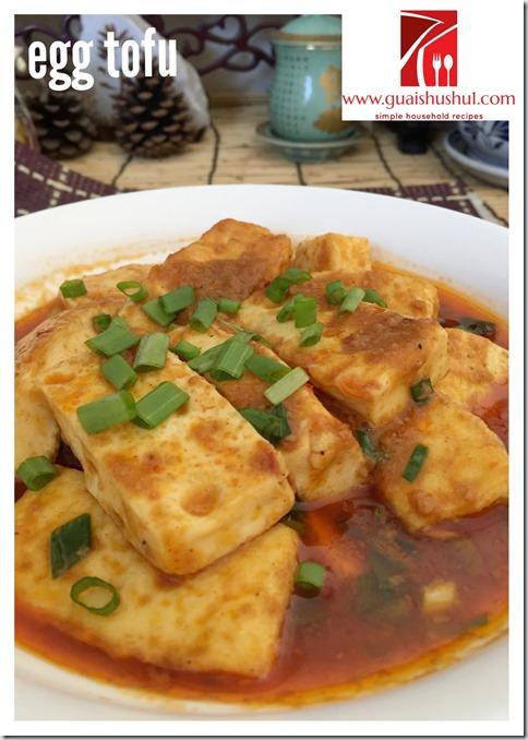 Homemade Egg Tofu (家居自制蛋豆腐)