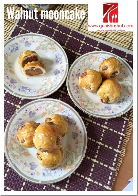 Walnut Mooncake (核桃月饼)