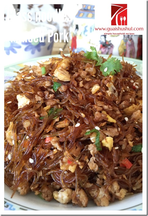 Glass Noodles Stir Fry With Minced Meat (肉末冬粉)