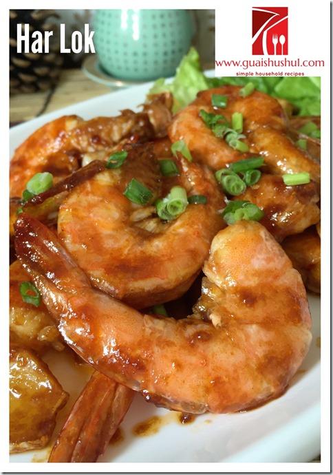 Cantonese Classic Sweet And Sour Pan Fried Prawns aka Har Loke ( 干煎茄汁虾禄)