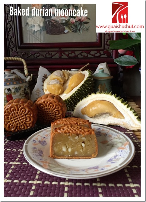 Mooncake Fillings: Durian Fillings (榴莲月饼馅)