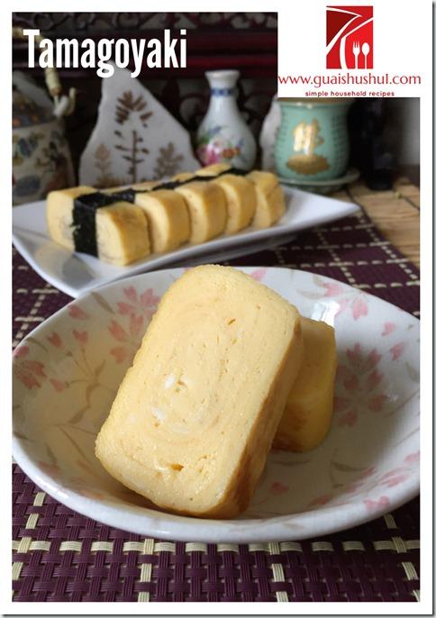 Japanese Omelette aka Tamagoyaki (玉子烧, 卵焼き, 玉子焼き)
