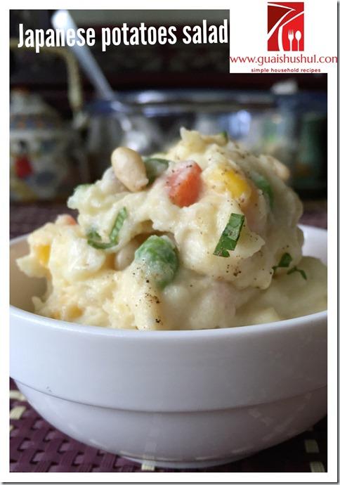 Homemade Mayonnaise (家居自制蛋黄酱)