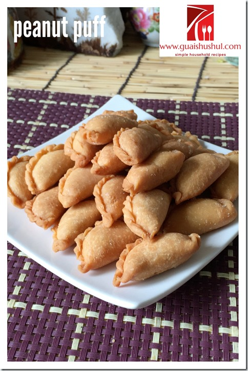 Traditional Cantonese Auspicious New Year Goodies–Peanut Puff aka Kok Chai (油角,角仔)