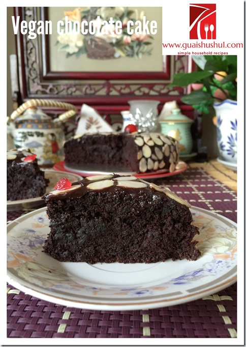 Eggless, Dairy Less Vegan Chocolate Cake (无蛋 无奶 全素 巧克力蛋糕)