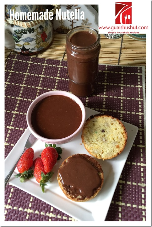 Hazelnut Cocoa Bread Spread aka Nutella Copycat Recipe (榛果可可酱)