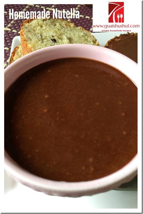 Hazelnut Cocoa Bread Spread aka Nutella Copycat Recipe (榛果可可酱)