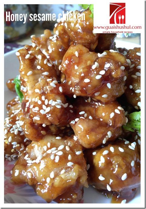 Chinese Takeaway Recipe: Honey Sesame Chicken (蜂蜜芝麻鸡)