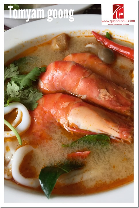 Classic Iconic Thai Prawn Soup–Tom Yum Goong (ต้มยำกุ้ง 冬荫功)