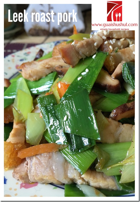Leek Stir Fried With Roast Pork (大蒜烧肉)