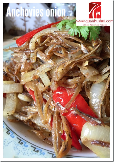 Classic Chinese Comfort Food - Anchovies Onion (古早味江鱼仔炒大葱)
