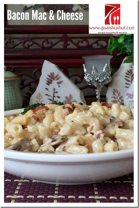 Classic Macaroni And Cheese Recipe (奶酪通心粉)