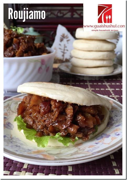 Chinese Pull Pork Hamburger aka Roujiamo (陕西肉夹馍)