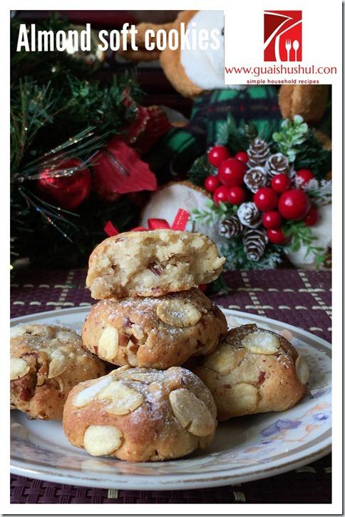 Christmas Recipe: Soft Chewy Almond Cookies aka Bethmann/Amaretti Cookies (杏仁软饼干)