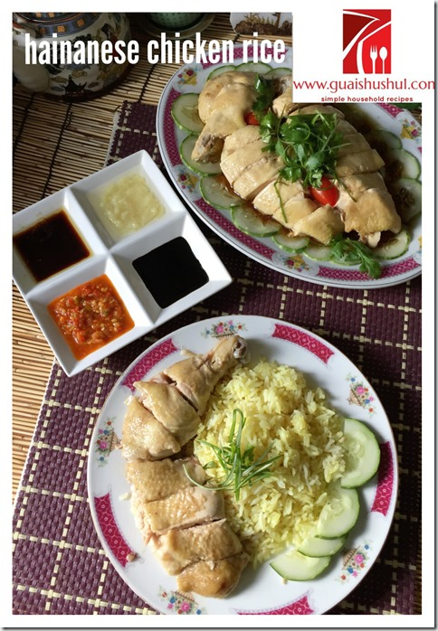 I Love Hainanese Chicken Rice–Hainanese Chicken Rice (海南鸡饭)