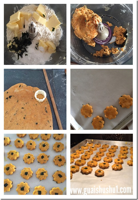 Chinese New Year Recipes: Curry Laksa Cookies (咖喱辣沙曲奇)