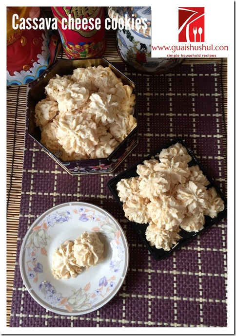 Chinese New Year Recipes - Cassava Cheese Cookies (芝士薯粉饼 Biskuit Sago Keju)