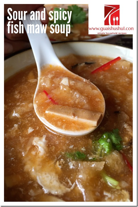 Chinese New Year Recipes: Fuzhou Spicy and Sour Fish Maw Soup (福州酸辣鱼鳔羹)