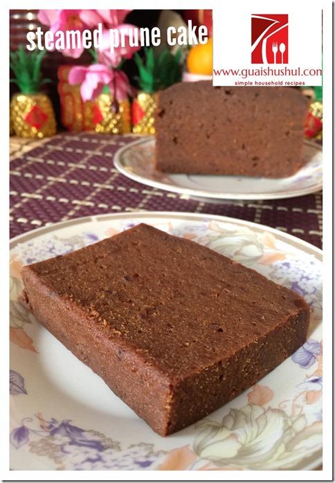 Steamed Prune Cake (Kek Kukus Prun or 蒸黑枣蛋糕)