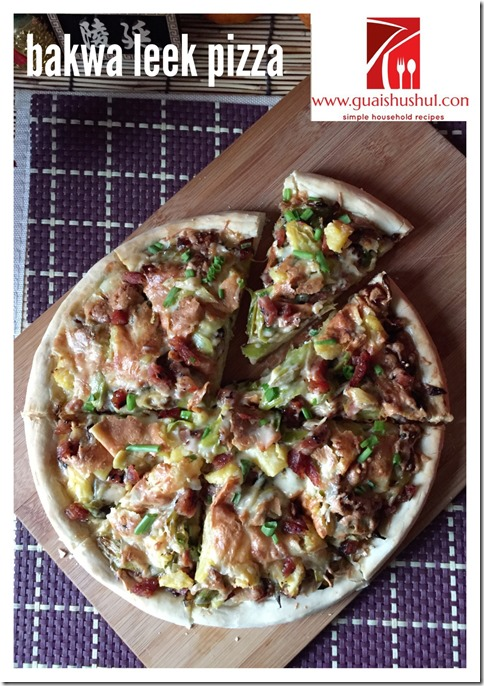 Post Chinese New Year Recipes: Easy Peasy Hand Knead Pizza : Bakwa Leek Oriental Pizza (手工披萨: 肉干大蒜披萨)