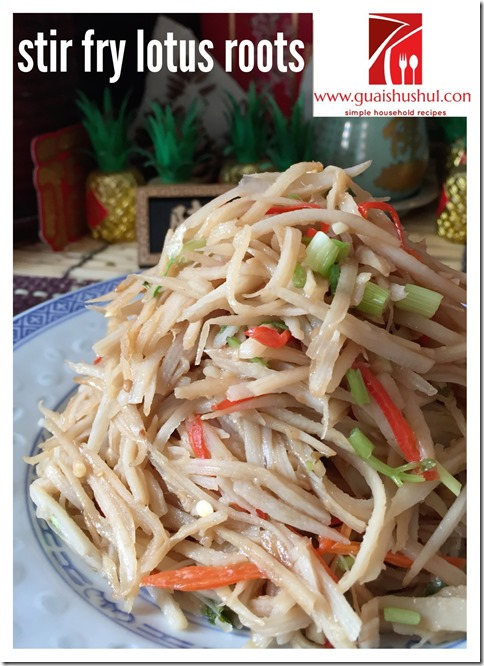 Simple Household Recipes: Stir Fry Shredded Lotus Root ( 醋溜莲藕丝)